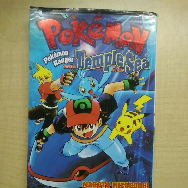 Pokemon The Temple Of The Sea Comics Books Stationery Comics