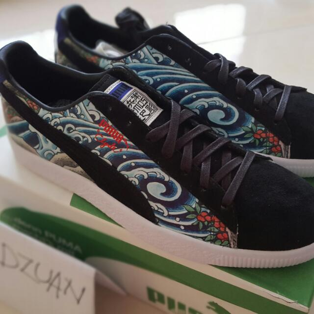 reputable site bd4b4 4bff4 puma clyde x atmos t.t.t, PUMA® Women's&Men's New Athletic Gear