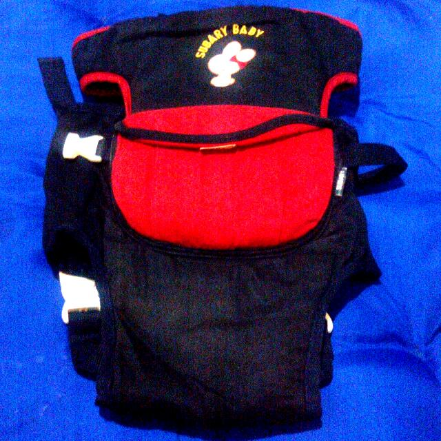 Subary Baby Carrier
