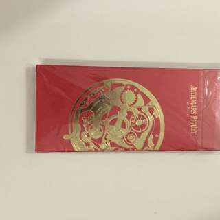Luxury red packet from audemars piguet Cny red ang bao