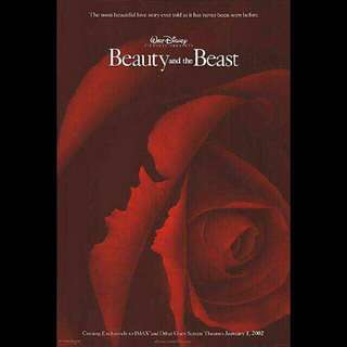DISNEY BEAUTY AND THE BEAST DOUBLE SIDED ORIGINAL MOVIE POSTER.