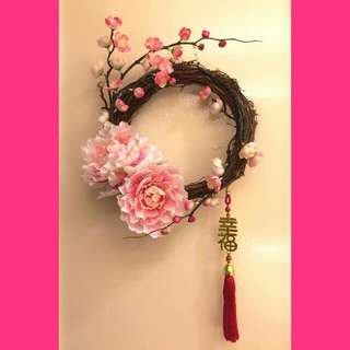 (SOLD)Chinese New Year CNY Hanging Floral Peony Cherry Blossoms Handmade Decorations