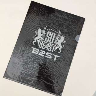 Beast Fandom Black A4 File