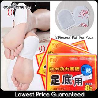 Heat Pad for Soles (10pack / 10pairs)