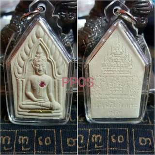 Phra Khun Phaen