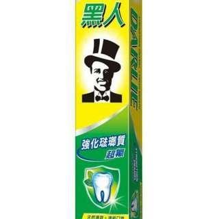 全新 黑人超氟強化琺瑯質牙膏-先進潔齒配方 250g (家庭特大號) 黑人牙膏 歡迎新竹市面交
