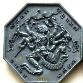 Octagon 8 Arms Hanuman Amulet/ Rian
