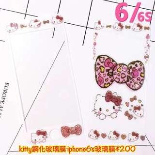 kitty鋼化玻璃膜 iphone6s玻璃膜$200