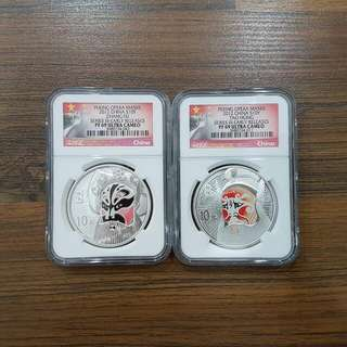Graded Peking Opera Mask 2012 China Coins