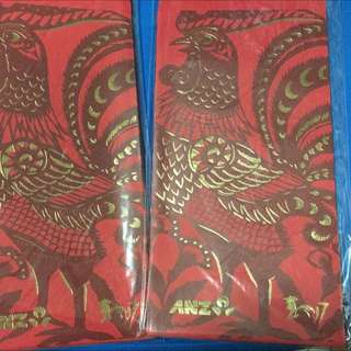 CNY 2017 Rooster Red Packet ANZ