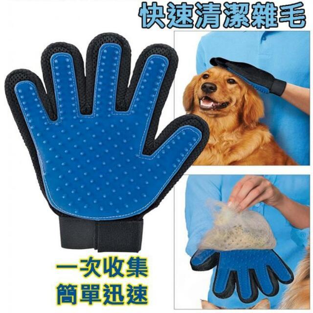 #運費我來出 寵物潔毛手套