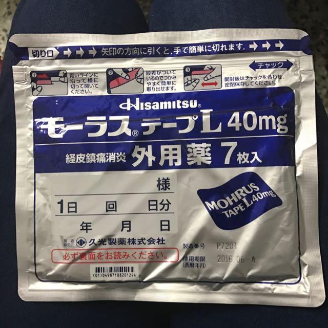 久光製藥 貼布 日本帶回