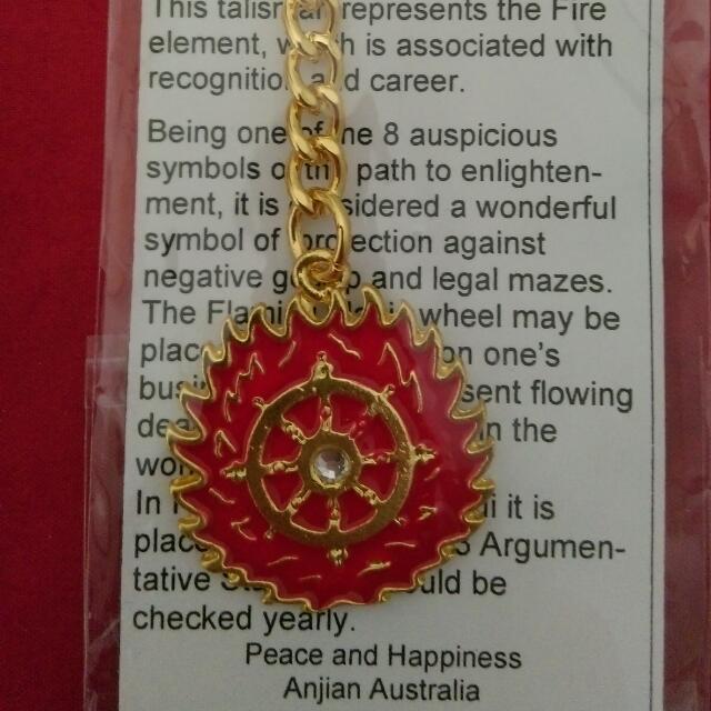 Brand New Flaming Magic Buddhist Wheel Keychain