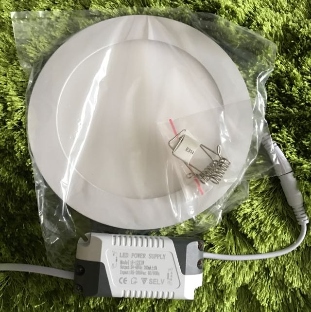 ELEKTRA LED Panel Light (12w)