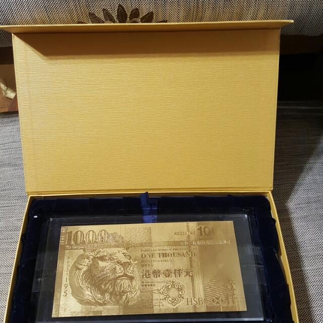 999純金 匯豐紀念金鈔,HSBC 獨家版