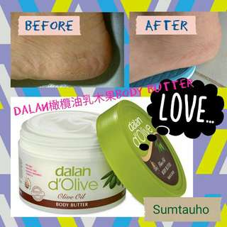 Dalan橄欖油乳木果body butter
