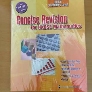 Concise Revision For HKDSE Mathematics
