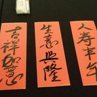 Chinese Calligraphy Services