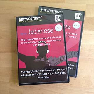Rapid Japanese Cd (Earworms)