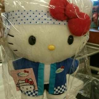 Hello Kitty Plush - Sushi Master