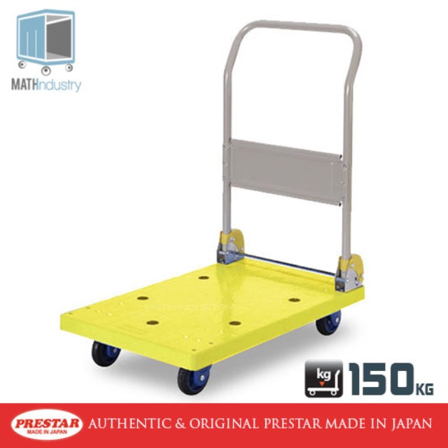 150kg Folding Handle Trolley Yellow Plastic Base Platform Hand truck PRESTAR (Made in Japan)