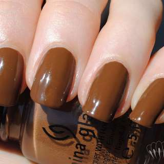CHINA GLAZE - Mahogany Magic 🌟 Brand New 🌟 Full Size Bottle
