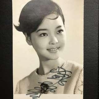 1960年代鄧麗君早期親筆簽名照
