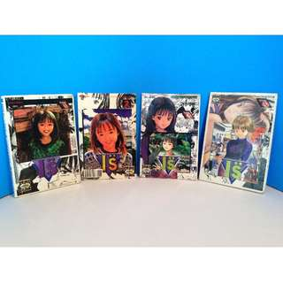 """Special Edition I""""s Manga. VERY GOOD CONDITION!"""