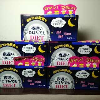 日本 SHINYA KOSO 新谷 酵素 ORIHIRO NIGHT DIET 1盒 (5粒x30包) 夜遲 藍色 常規版