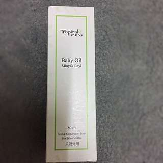 Tropical Herbs Baby Oil-Amway