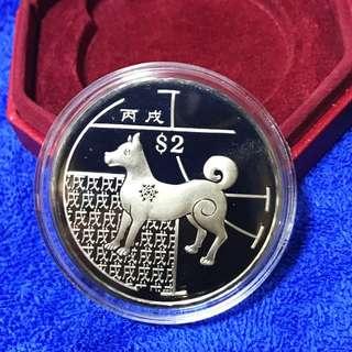 2006年,$2  狗记念币,有证书