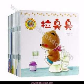 Good Habit Series 1 |宝宝认知第一辑*Simplified Chinese*age1-6岁