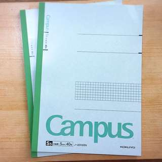 Campus Notebook A4 Size Grids