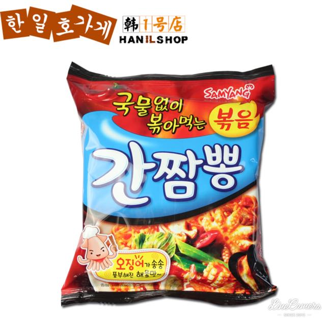 韓國 🇰🇷 三養 海鮮 泡麵