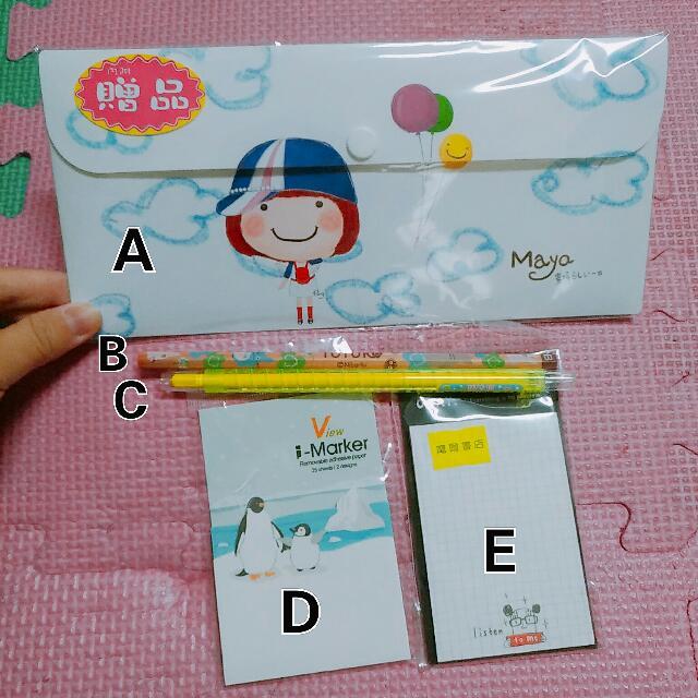 文具大集合 信封袋 龍貓鉛筆 螢光筆 企鵝便利貼 格子紙