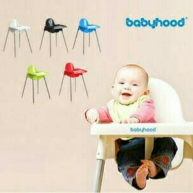 Chair Babyhood