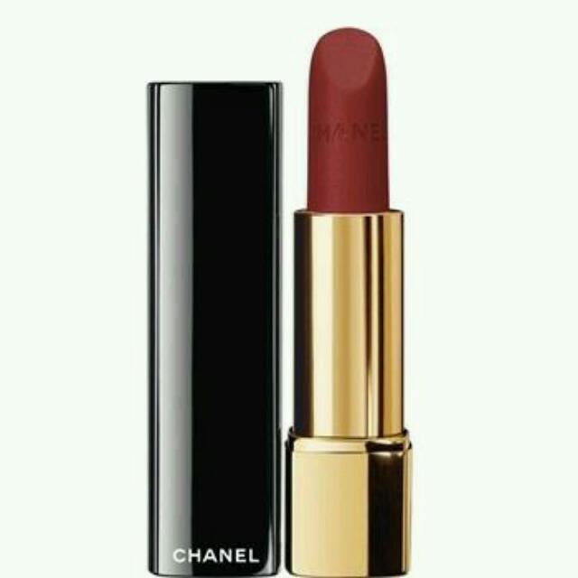 Chanel Rouge Allure (58 Rouge Vie)