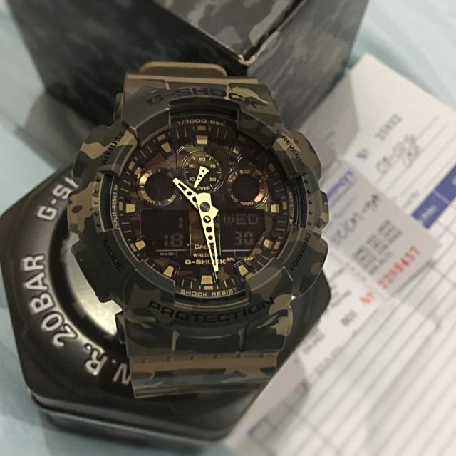 ✅Authentic❗️G-Shock Camouflage- CASIO®
