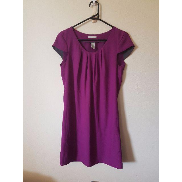 H&M Dress - purple