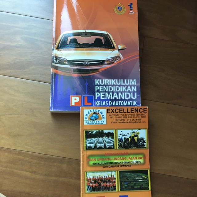 JPJ DRIVING LICENSE GUIDE BOOK