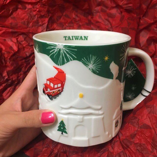 星巴克城市杯Starbucks 台灣