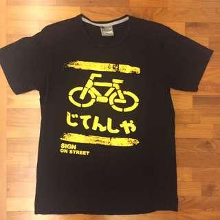 #cnysale Bike Sign Tee