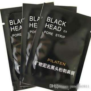 Pilaten Pore Strip Black Mask