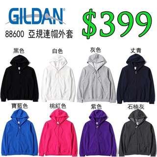 Gildan 88600 美國純棉外套 男女都可穿 現貨不必等