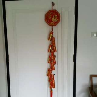 CNY DECO - FIRE CRACKERS AND CHINESE COUPLETS