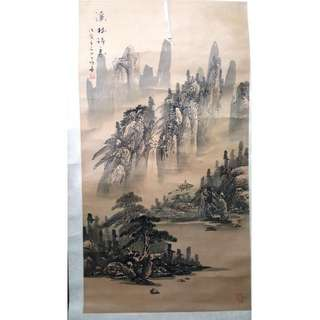 Buy 2 get 1 free, purchase any 2 items and get 1 free,   Old Chinese landscape painting, 旧中国山水画