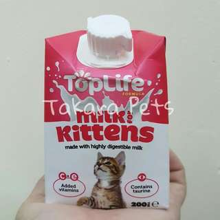 Top Life Milk For Kittens