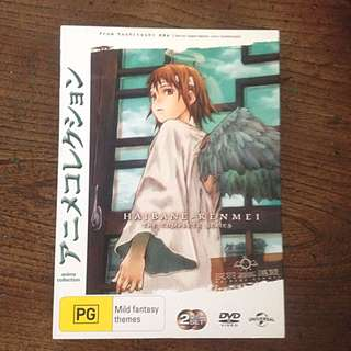 HAIBANE-RENMEI The Complete Series