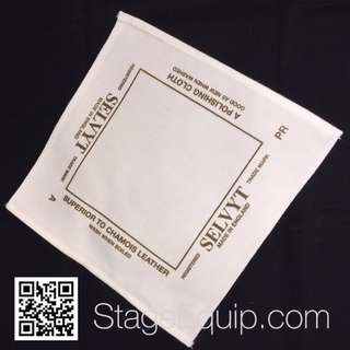 SELVYT 'PR' PREMIUM (WHITE) Polishing Cloth 25cm x 25cm