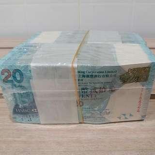 新鈔免排隊 $10 $20